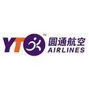杭州圆通货运航空有限公司